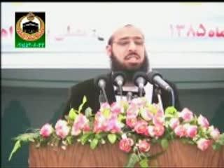 نقش جوانان در جامعه اسلامی(1)