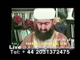 تشویق به بستن حساب در بانک صادرات ایران بعلت توهین به اصحاب پیامبر صلی الله علیه و سلم