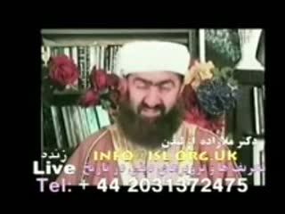 (اسرار اعجاز علمی قرآن (1