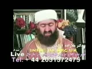 (اسرار اعجاز علمی قرآن (5