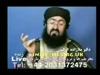 ملت شیعه ایران هنوز نمیدانند که صیغه و خمس حرام است و امامت شرک است