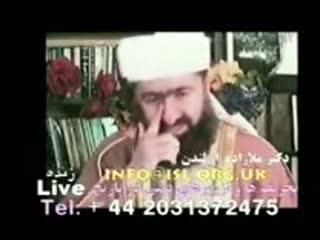 گفتگوی تلفونی در اثبات نوشته شدن قرآن درعهد پیامبر صلی الله علیه و سلم