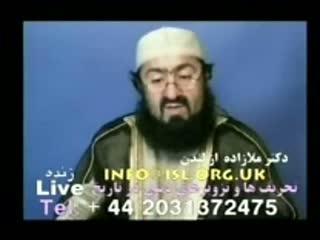 آخوند کذاب: امام باید همه اسرار خلقت و همه زبانها را بداند