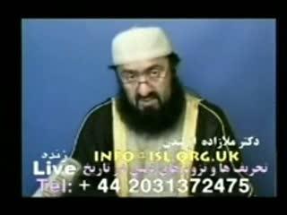 با شستشوی مغزی، تشیع و تصوف بزرگترین جنایت را به اسلام کرده اند است