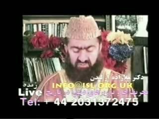هر مخالفت سیاسی با رژیم ایران اسمش اشرار است !
