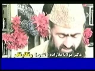 جهاد خمینی علیه مسلمانان کُرد
