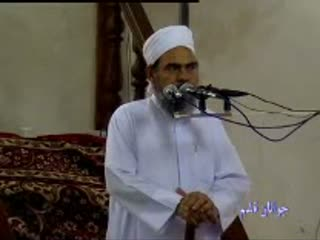 براداشتهای نادرست از اسلام (4)