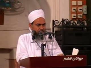 ماه رمضان واحکام واعمال مربوط به آن (5)