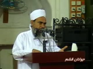 ماه رمضان واحکام واعمال مربوط به آن (3)