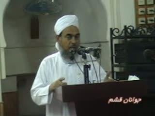 ماه رمضان واحکام واعمال مربوط به آن (2)