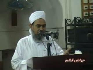 ماه رمضان واحکام واعمال مربوط به آن (1)