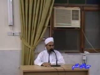 احکام رمضان (1)