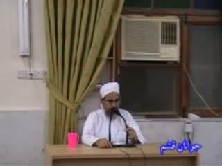 احکام رمضان (6)