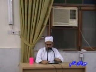 احکام رمضان (4)