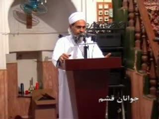 تزکیه نفس  از راه قرآن (3)