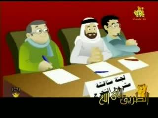 سبحان ربی المنعم – نشید عربی برای کودکان