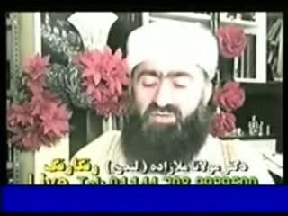 رد شبهات رفتار پیامبر اسلام با یهود بنی نظیر (1)