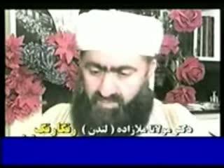 رد شبهات رفتار پیامبر اسلام با یهود بنی قینقاع (2)