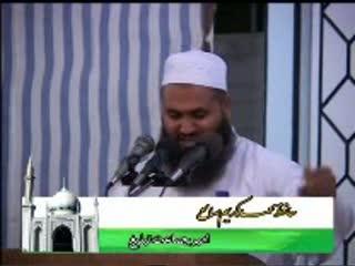 نعمتهای خداوند _ قدر ومنزلت دین _ دعوت وتبلیغ به اسلام (4)