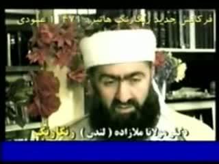 دلایل اثبات نبوت حضرت محمد (1)
