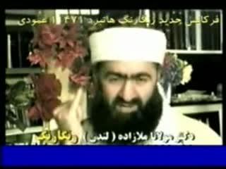 دلایل اثبات نبوت حضرت محمد (2)
