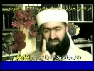 دلایل اثبات نبوت حضرت محمد (3)