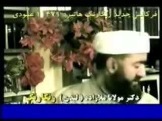 دلایل اثبات نبوت حضرت محمد (5)