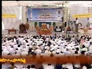 اسلام دین رحمت (3)