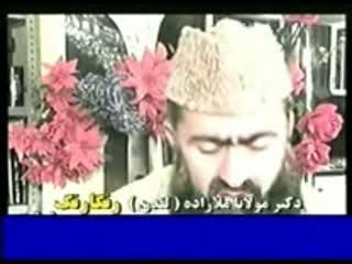 تماس تلفنی یک ببننده منصف غیر مسلمان