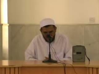 دعا و استغفار در ماه رمضان (4)