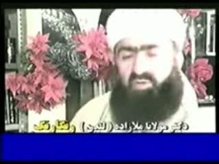 مقایسه ای بین قرآن و کتاب گاتاها !!
