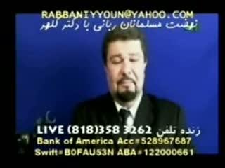 ملاک هر مسلمان قرآن و رسول است
