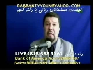 انحرافات و تزویرها در اسلام
