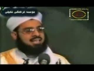 علم غیب _ سحر و ساحری