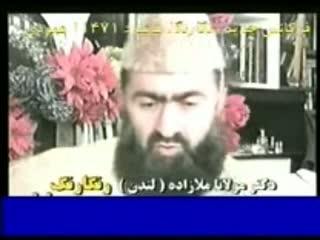 روش مقابله با اسلام ستیزان
