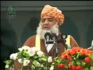 سخنرانی مولانا فضل الرحمن در ختم بخاری سال 86 (1)