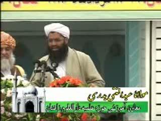 سخنرانی مولانا فضل الرحمن در ختم بخاری سال 86 (5)