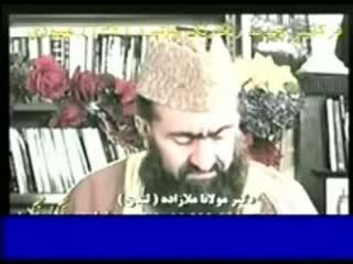 صلاح الدین ایوبی کیست؟ _ اطاعت از اولی الامر