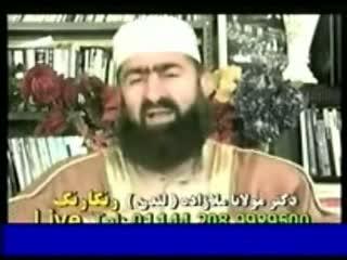خمینی و تقیه بازی