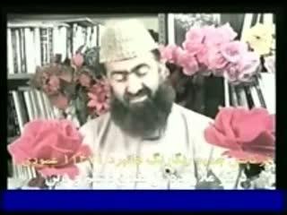بررسی تقیه در آیین مدعیان تشیع (4)
