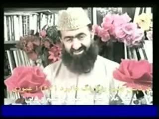 بررسی تقیه در آیین مدعیان تشیع (5)