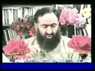 بررسی تقیه در آیین مدعیان تشیع (6)