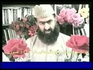 بررسی تقیه در آیین مدعیان تشیع (7)
