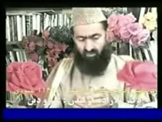 اخبار و اوضاع بلوچستان