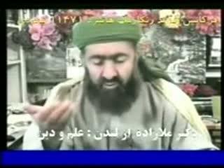 آیا حضرت ابوبکر و حضرت علی جزو دین هستند؟؟