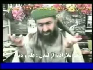 استدلال شیعیان از قرآن برای مجاز کردن لواط !