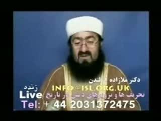 بت پرستی در لباس تشیع _ امام پرستی  (1)