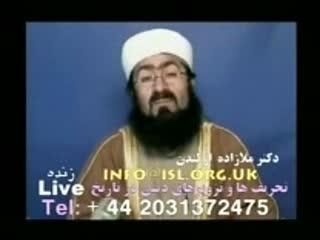بت پرستی در لباس تشیع _ امام پرستی  (2)