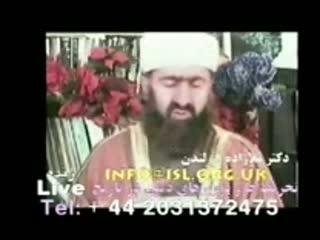 وساطت در دعا  _ شفاعت از نظر قرآن