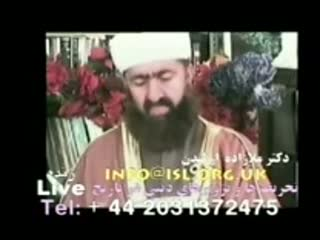 شفاعت پیامبر اسلام _ خلیج فارس یا خلیج ؟